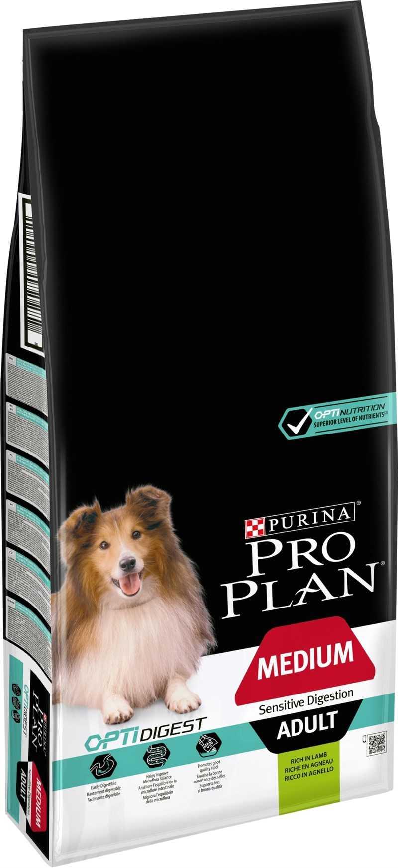 Pro Plan Kuzu Etli Yetişkin Köpek Maması